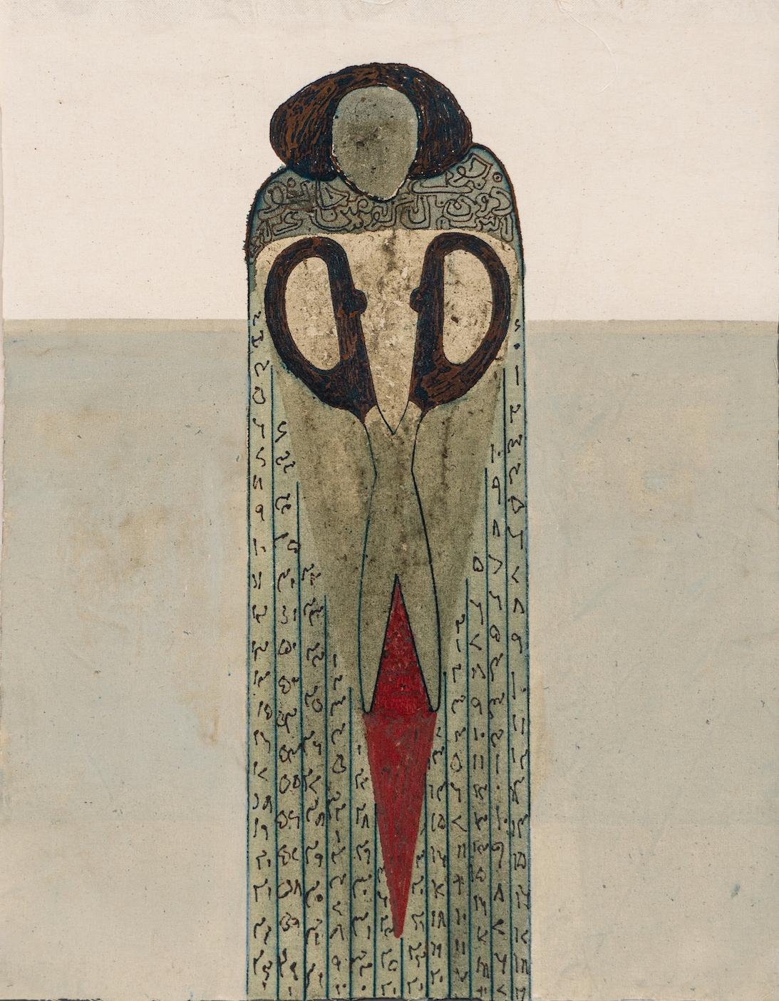 Arshi Irshad Ahmadzai artist contemporary