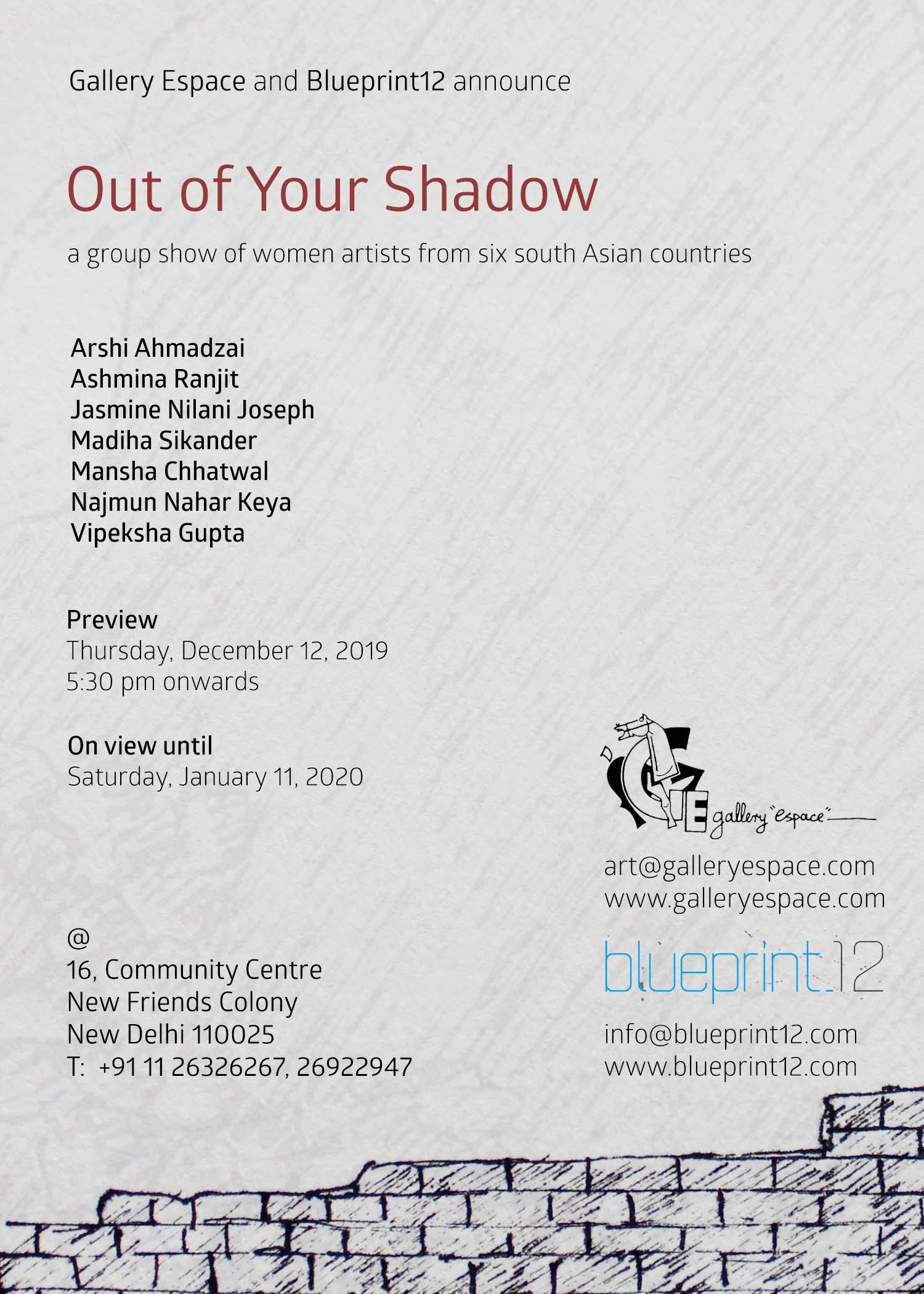 South Asian Women Artist show, Gallery Espace